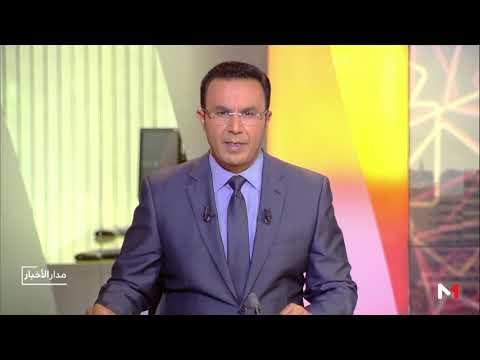 العرب اليوم - شاهد: 5 قتلى و23 جريحًا في حادث تدافع في حفل مغني الراب
