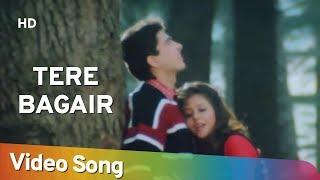 Tere Bagair (HD) | Aa Gale Lag Ja (1994) | Popular Hindi Song