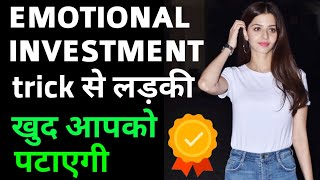 Emotional Investment Trick to impress a Girl