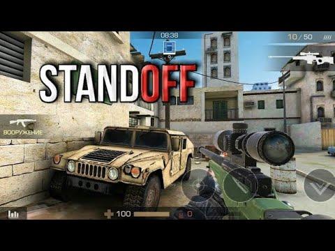 Я вернулса играїм standoff 2 чек описание
