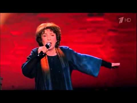 21 01 2016 Баллада о любви Своя колея Елена Камбурова