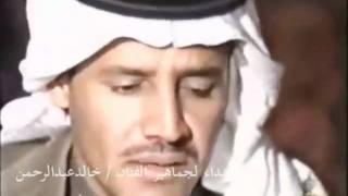 تروي - خالدعبدالرحمن برنامج في ضيافتهم تحميل MP3
