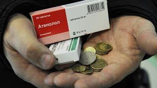 Лекарства и патриотизм