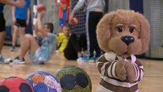 Детям о спорте - Гандбол - Быстрее, выше, сильнее! Вместе с Хрюшей и ... (Выпуск - 12)