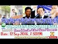Radio Free Asia RFA Summary The Main News Night News 12 Sep 2016 at 730PM  Khmer News Today