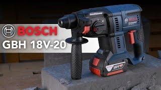 BOSCH GBH 18V-20 AKKU BOHRHAMMER ! Klein kompakt und leistungsstark | Review