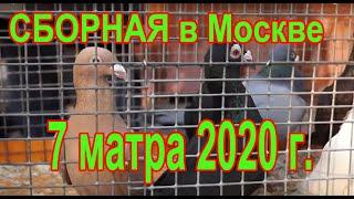 Выставка оснастки в москве ноябрь 2020