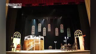 Неапольські афери на сцені Заньківчан