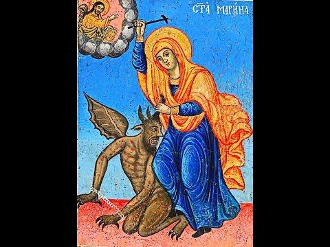 30 июля   Страдание святой великомученицы Марины(Маргариты) Анкирской, 17 июля старый стиль . igla