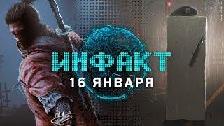 Dota Auto Chess, бесплатная CoD: Blackout, боссы в Sekiro, экранизация Uncharted, Resident Evil 2…