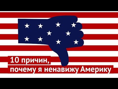 Форекс доллар рублей. com