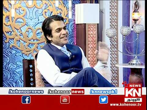 Good Morning 17 April 2020 | Kohenoor News Pakistan