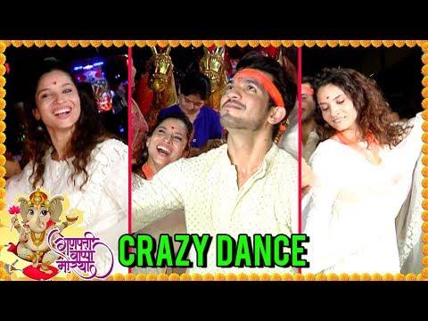 Ankita Lokhande CRAZY DANCE At Arjun Bijlani Ganpa