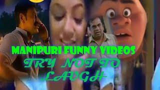 MANIPURI FUNNY VIDEOS ( NGAIHAK POTHAMINASIKO),,,4