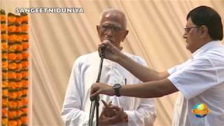 NAGINDAS SANGHAVI ON BHAGAVAD GITA I RAMKATHA NAIROBI 2018