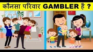 5 Majedar our jasoosi paheliyan/hindi paheliyan/Detective puzzle/logic paheliya
