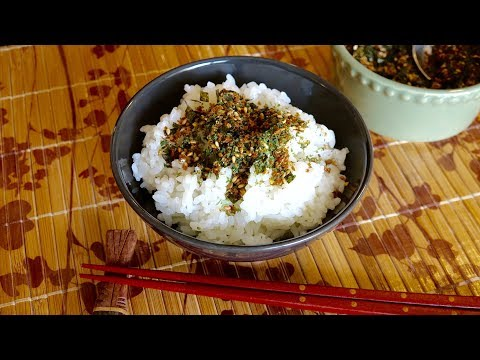 Furikake Recipe – Japanese Cooking 101