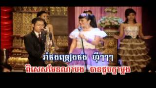 60 Nam Cuoc Doi - Khmer  HD