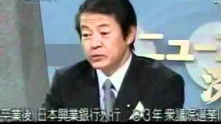 中川昭一080922朝日新聞社vs中川昭一2-1