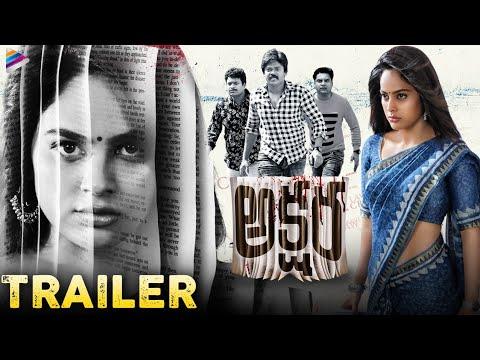 Akshara Telugu Movie Trailer 4K