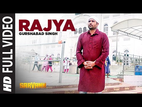 Rajya  Amrinder Gill