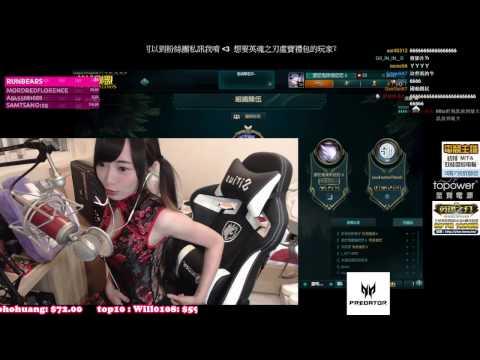 【Mita 誠意守歲台】網友斗內1萬 秀露側身旗袍裸蕾絲線條 疑似有亮點