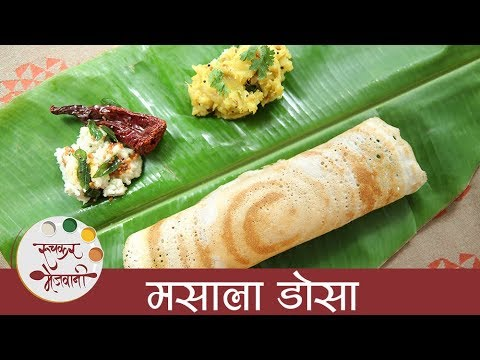 मसाला डोसा – Masala Dosa Recipe In Marathi – South Indian Breakfast Recipe – Sonali