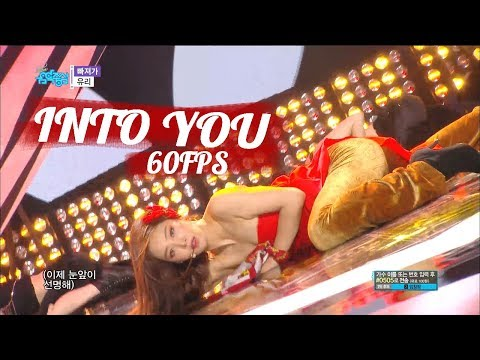 60FPS 1080P | YURI - Into You, 유리 - 빠져가 Show Music Core 20181006