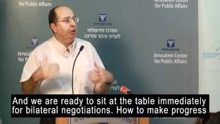 צורכי ביטחון חיוניים לישראל להשגת שלום בר-קיימא