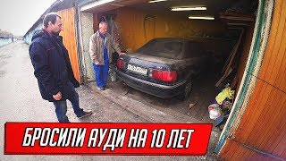 БАТЯ НАЦЫГАНИЛ БРОШЕННУЮ ЛЕГЕНДУ 90-Х