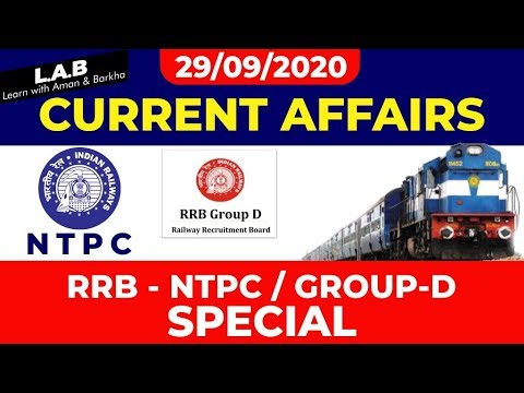 29th September 2020 Current Affairs Session || RRB NTPC Group - D || UP SI ||