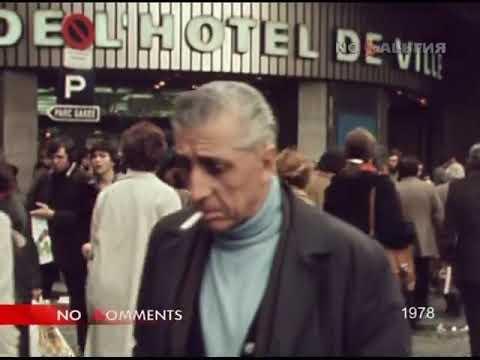 Новый год (1978) Париж - no comments