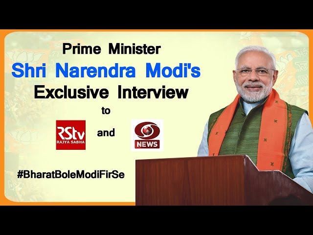 WATCH : PM Narendra Modi's exclusive interview with Rajya Sabha TV & DD News