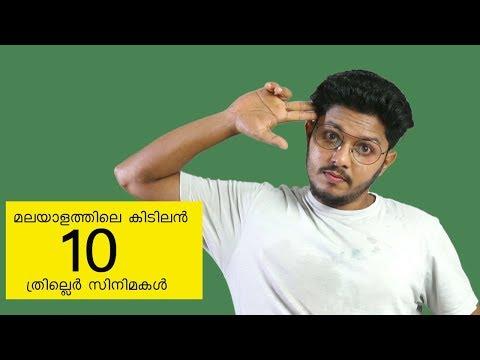 Best 10 thriller movies in malayalam