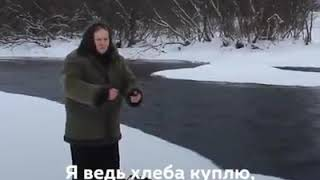 Российская действительность. А Сирии будем помогать поднимать сельское хозяйство