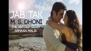 JAB TAK MS DHONI LYRICAL VIDEO - YouTube