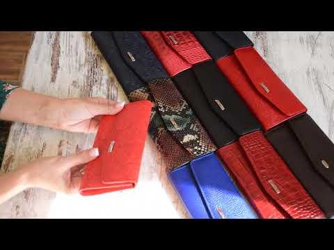 Кожаный кошелек Desisan 113