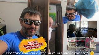 Мэр Южноукраинска швырнул в активистов мусор, который те принесли ему в кабинет. ВИДЕО