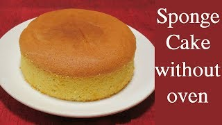 how to make sponge cake without oven in telugu