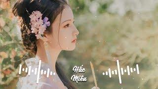 Tâm Lặng Như Nước (Remix) | Bài Hát Được Yêu Thích Trên TikTok
