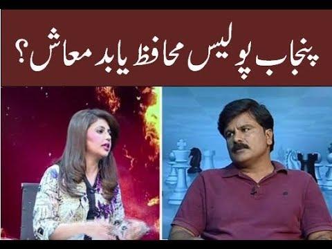 Punjab Police Special | Hot Seat | Kohenoor News Pakistan