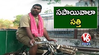 Bithiri Sathi As Safaiwala   Paswan Wants Salary Of Sanitation Staff Equal To IAS   Teenmaar News