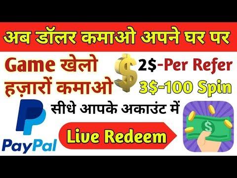 bermi app loot 100$ daily paypal cash new earning app  loot fast