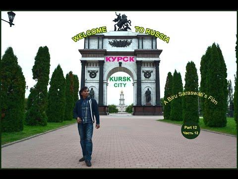 Город Курск, Kursk City, Welcome to Russia, Добро пожаловать в Россию, a Biru Saraswati's Film, Биру