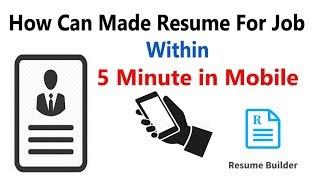 How To Make Resume From Phone In Hindi ฟร ว ด โอออนไลน ด ท ว