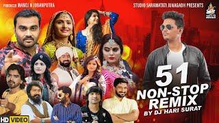 51 Non Stop Dj Remix 2021 | Remix By DJ Hari | Studio Saraswati Nonstop Super Hits Song Collection