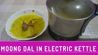 kancha Moong Dal in Electric Kettle