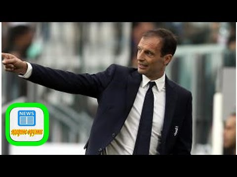 Juve squad: Allegri will be missing two offensive weapons ahead of United clash