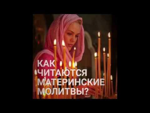 Молитва ксении петербуржской о благополучии
