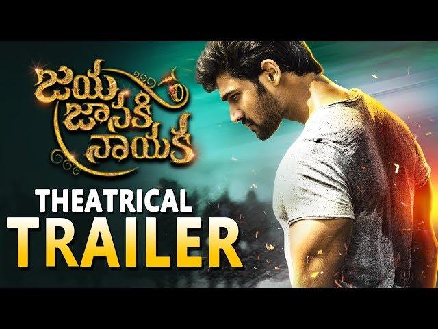 Jaya Janaki Naayaka Trailer | Bellamkonda Srinivas | Rakul Preet | Boyapati Srinu